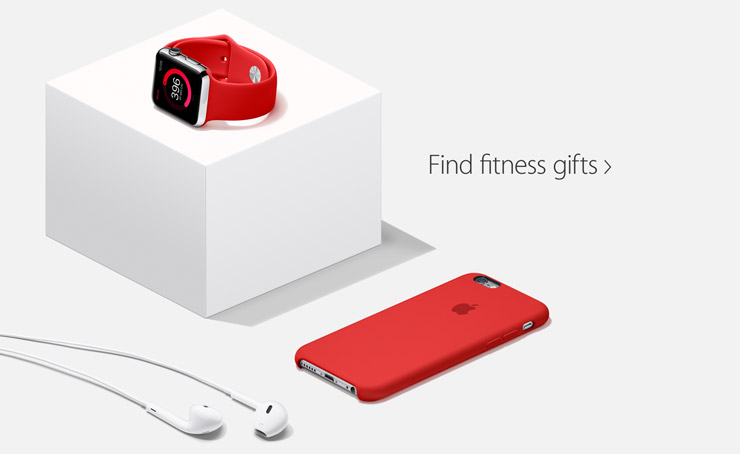 Find fitness gifts
