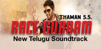 Race Gurram (Original Motion Picture Soundtrack) - EP