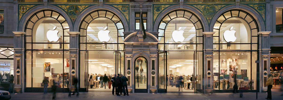 Logo Apple sa vyníma aj v starej budove! - svetapple.sk