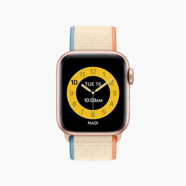 Schooltime mode on Apple Watch.