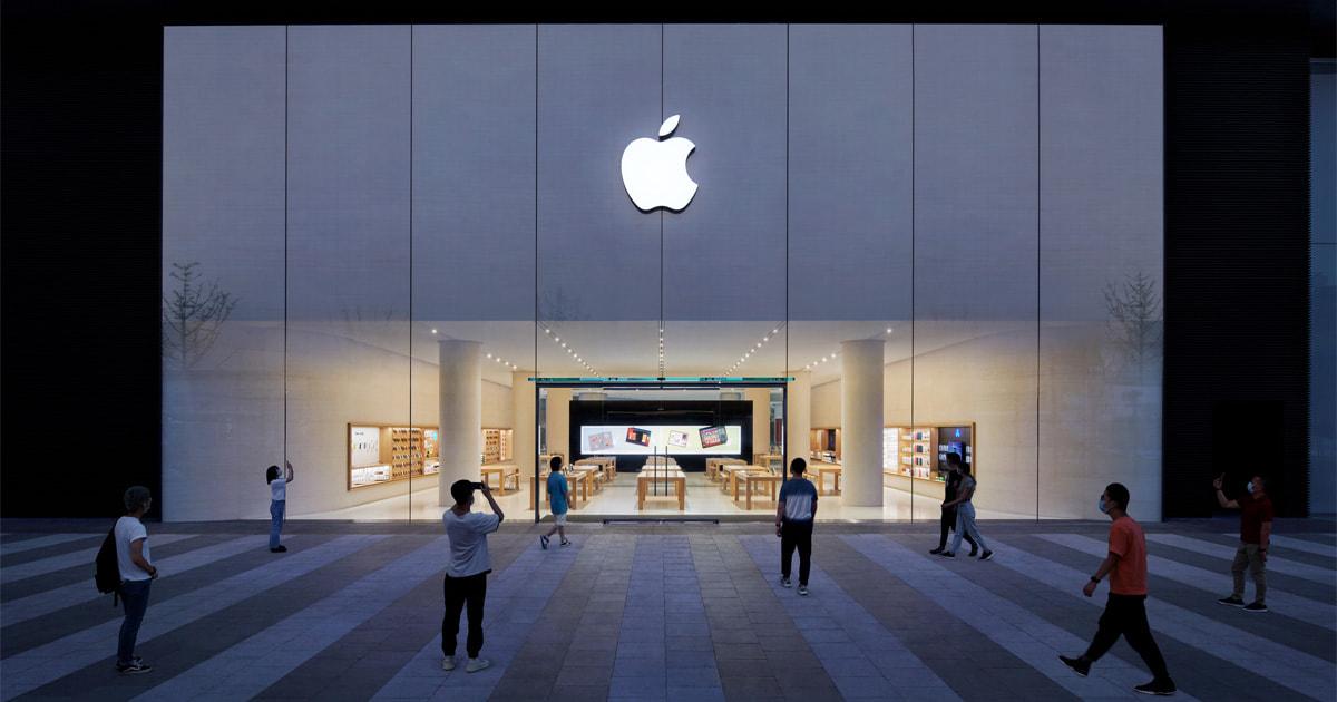 Apple Changsha eröffnet am Samstag in China