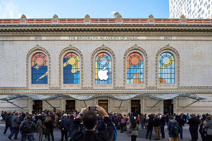 Apple keynote guests at Brooklyn Academy of Music.