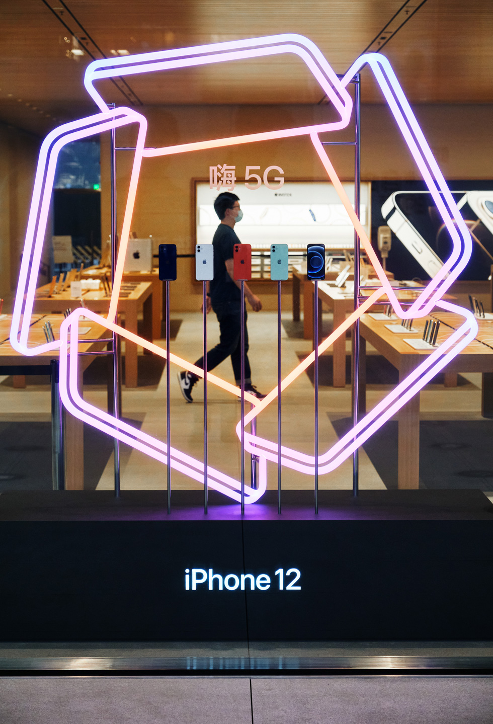 A window display at Apple Sanlitun highlights the new iPhone 12 lineup.