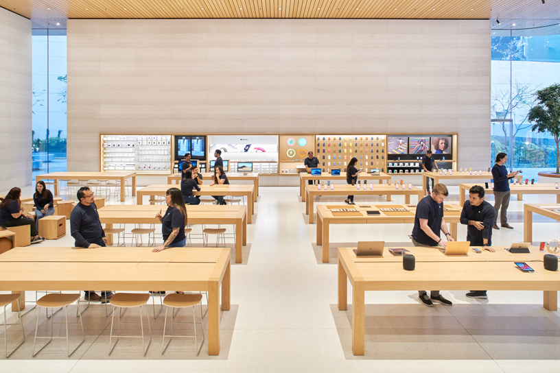 Apple Antara interior.