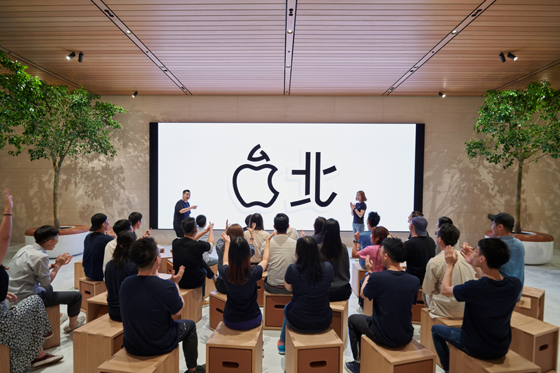 Forum da Apple Xinyi A13.