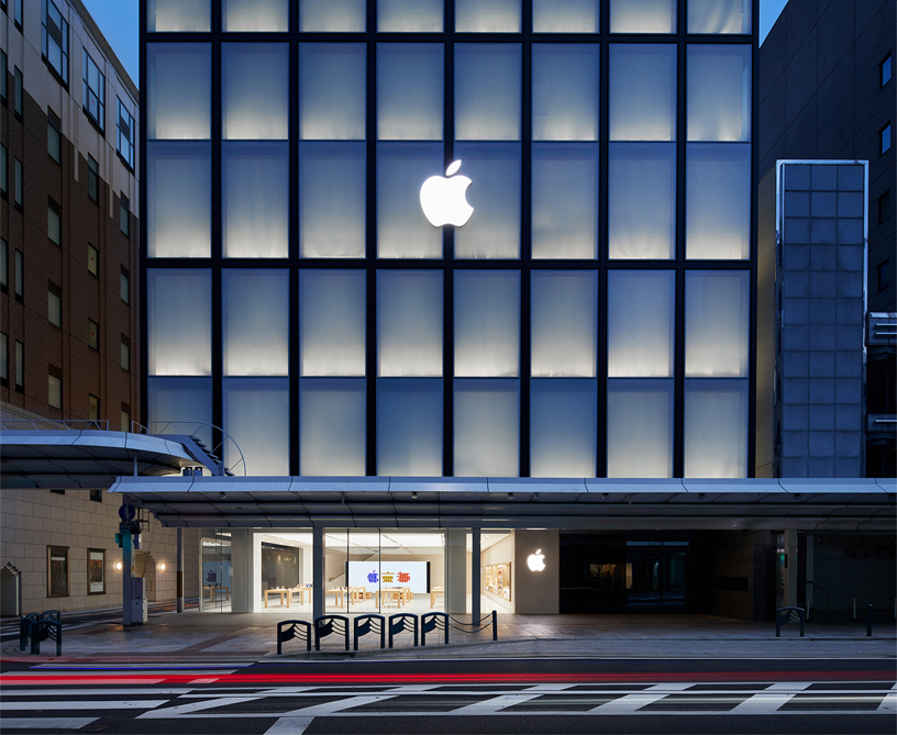 The Apple Kyoto store on Shijō Dori.