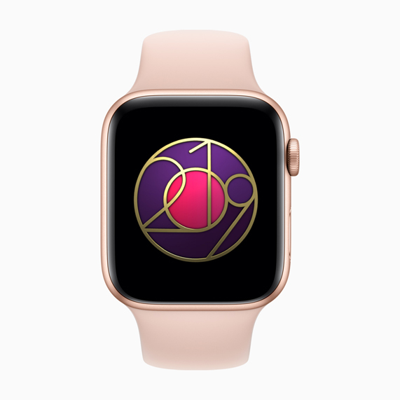 Apple Watch users can earn a new Activity Award on March 8.