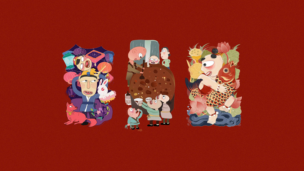 A modern Beijing art piece with expressive characters.