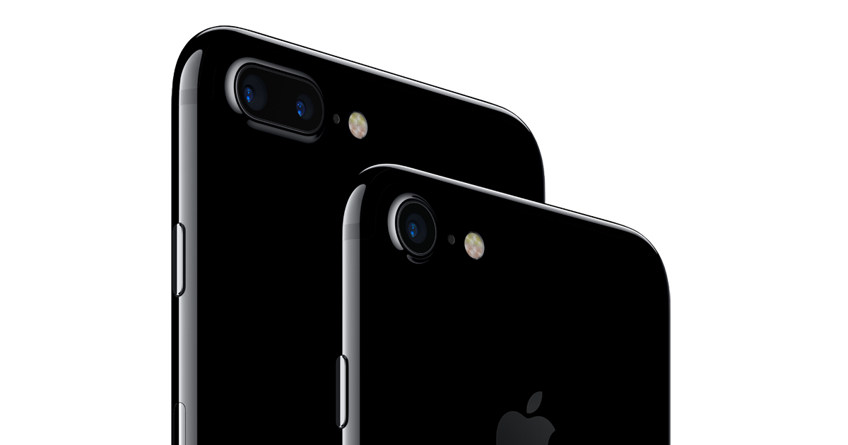 Apple Introduces Iphone 7 Iphone 7 Plus Apple