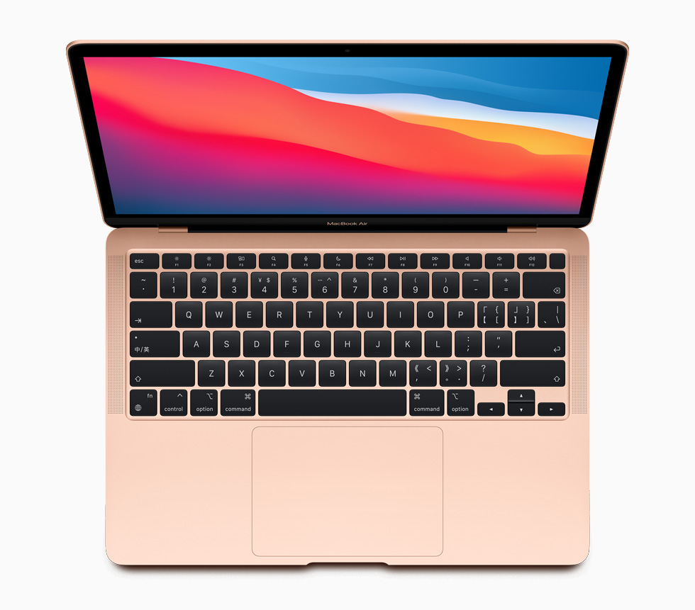 The M1-powered MacBook Air in rose gold.