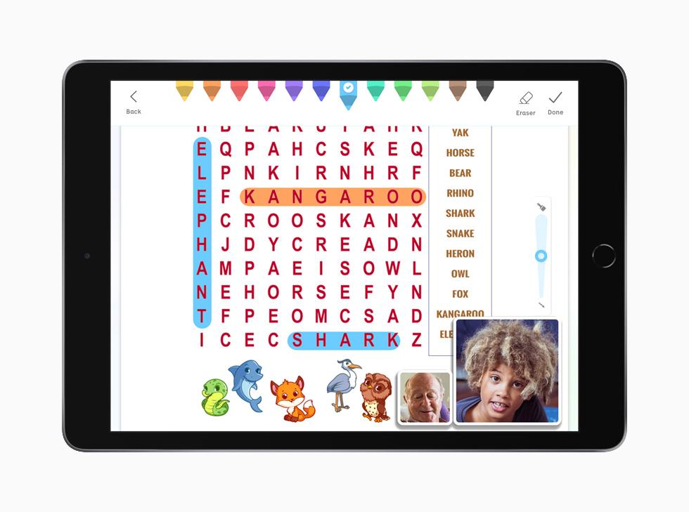 L'appCaribu affichée sur un iPadPro.