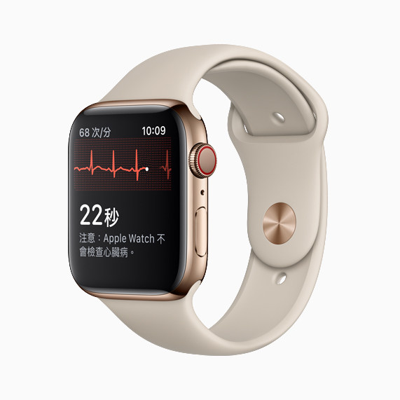 Apple Watch showing heart rhythm.