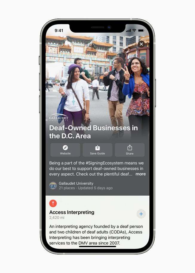 Guides de l'université Gallaudet dans Apple Plans sur un iPhone12Pro.