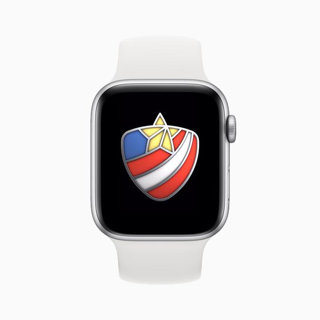 Veterans Day award on Apple Watch.