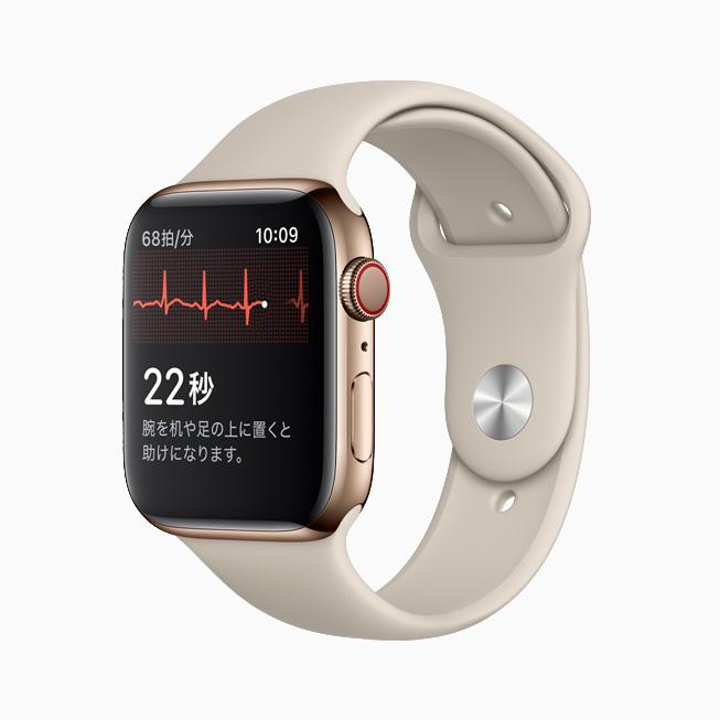 Apple Watch Series 6に表示された心電図アプリケーションのインターフェイス