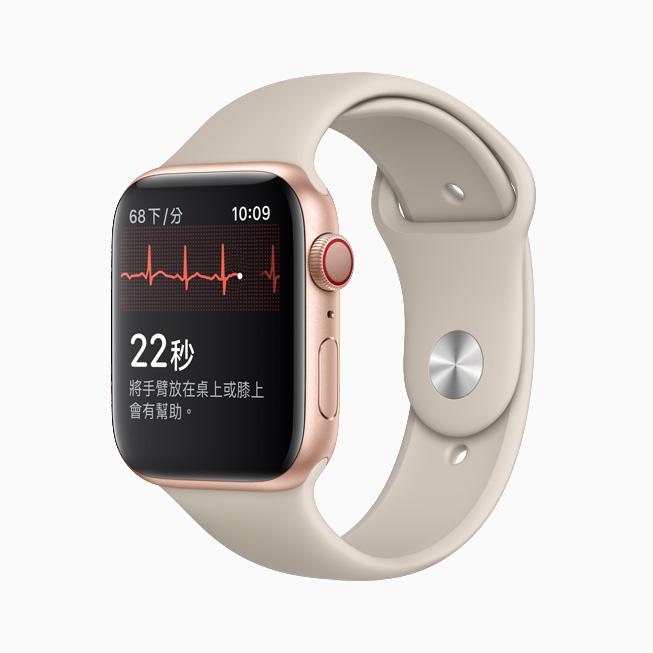 Apple Watch 上的心電圖 App 介面。
