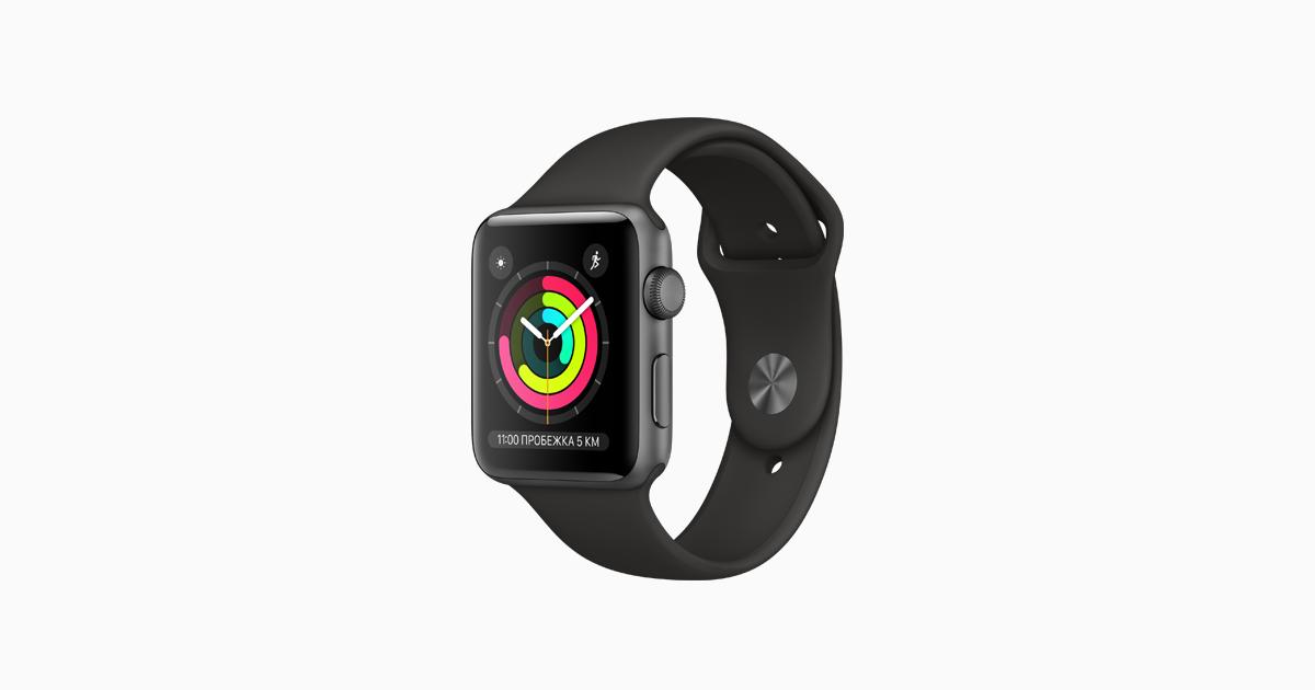 32aa3573 Apple Watch Series 3 – Apple (RU)