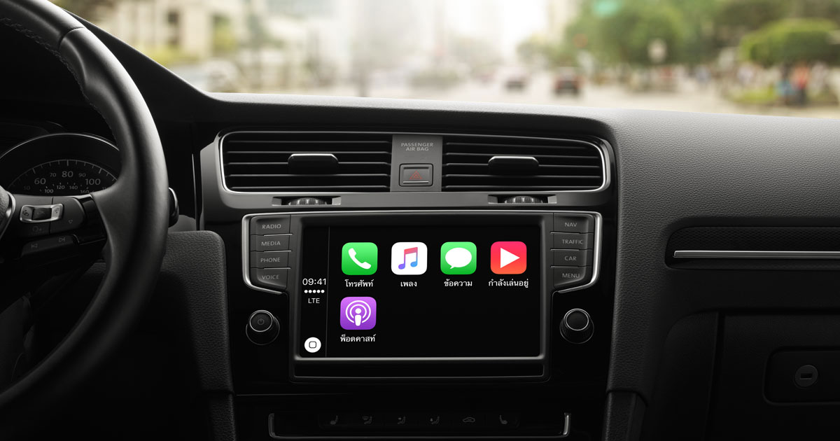 app carplay