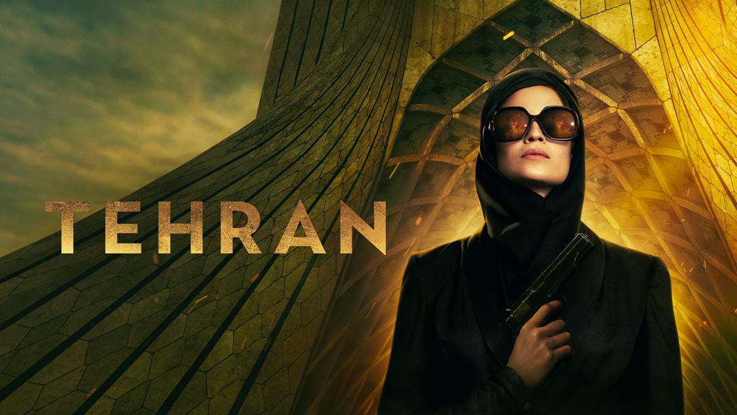 Tehran - Episodes - Apple TV+ Press