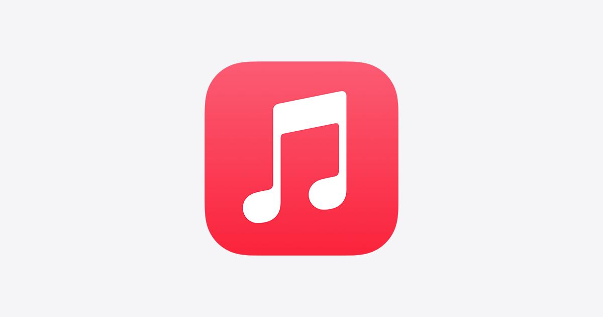 Music apple Apple working