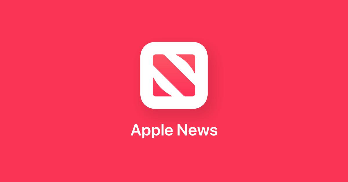 Apple News Apple