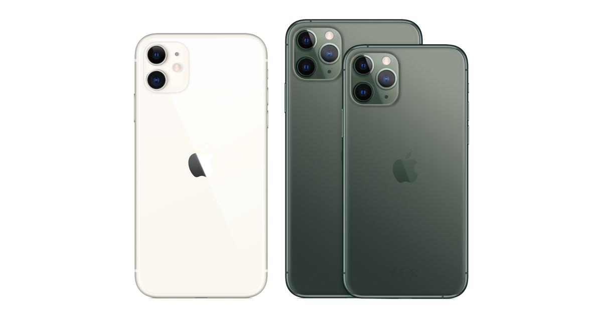 アイフォン11 縦の長さ