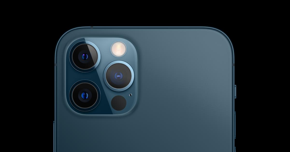 iPhone — Apple (BG)